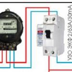Устройство Защитного Отключения после электросчетчика
