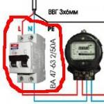 Входной автомат в схеме до электросчетчика