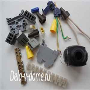 Клеммы и колпачки для соединения проводов