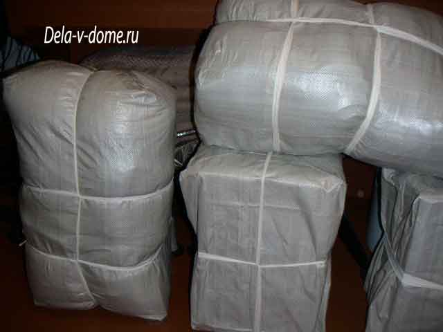 04e128e049153 Как подготовить вещи для отправки. Упакованный грузобагаж для отправки по  РЖД