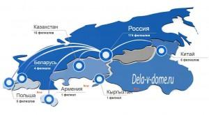 Количество филиалов транспортной компании Энергия