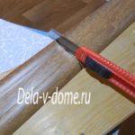 Обрезка плинтуса ПВХ канцелярским ножом